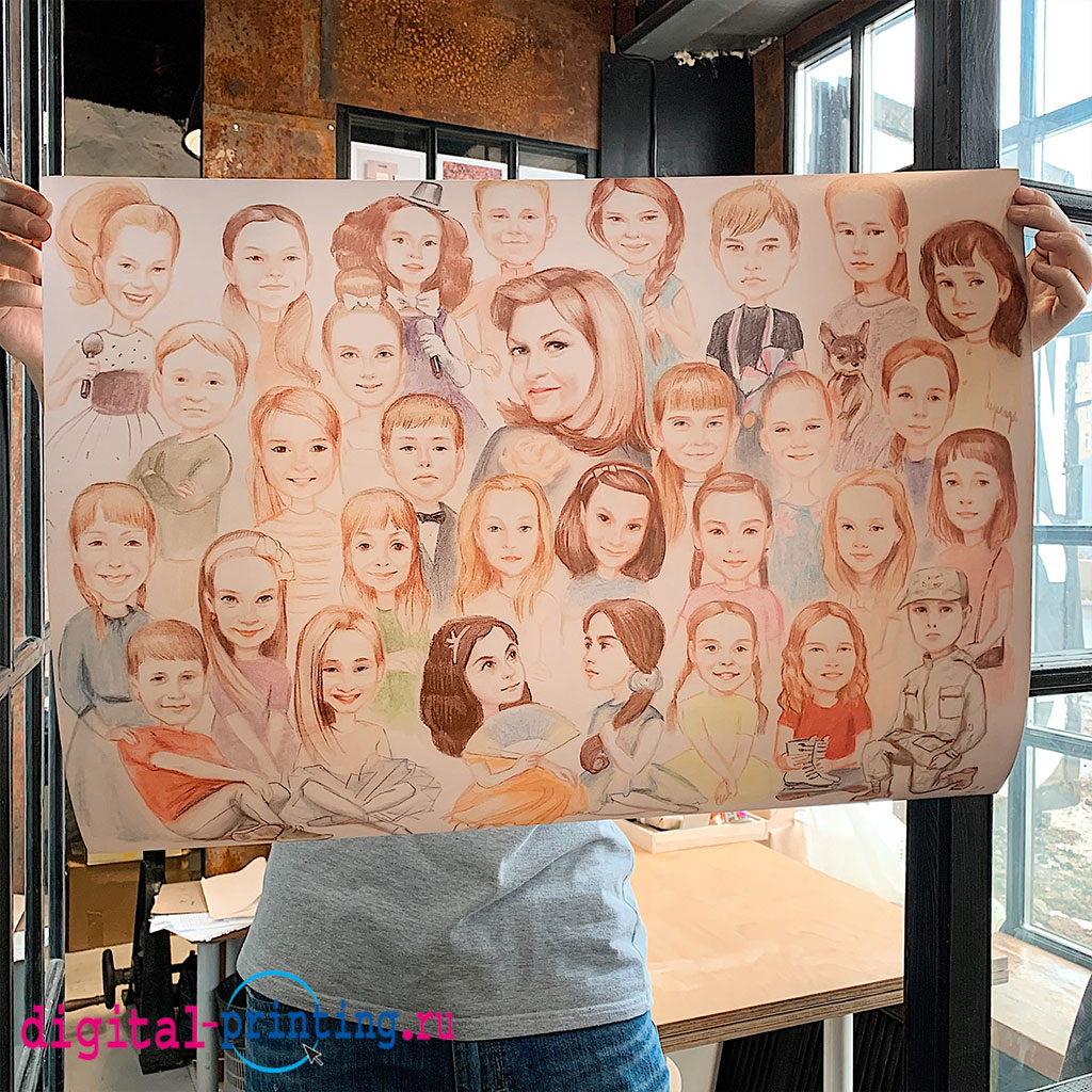 Напечатать плакат в самаре